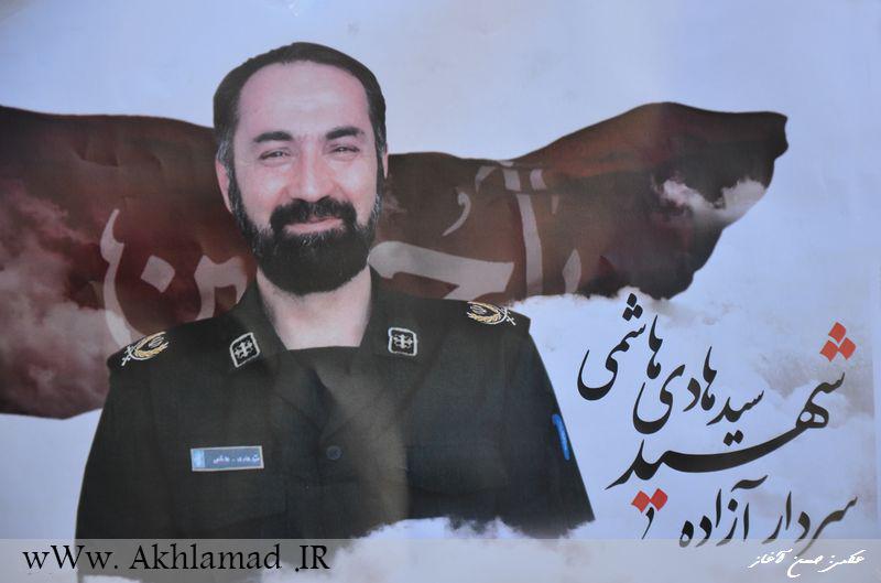 سید هادی هاشمی، اخلمد (www.Akhlamad.IR)