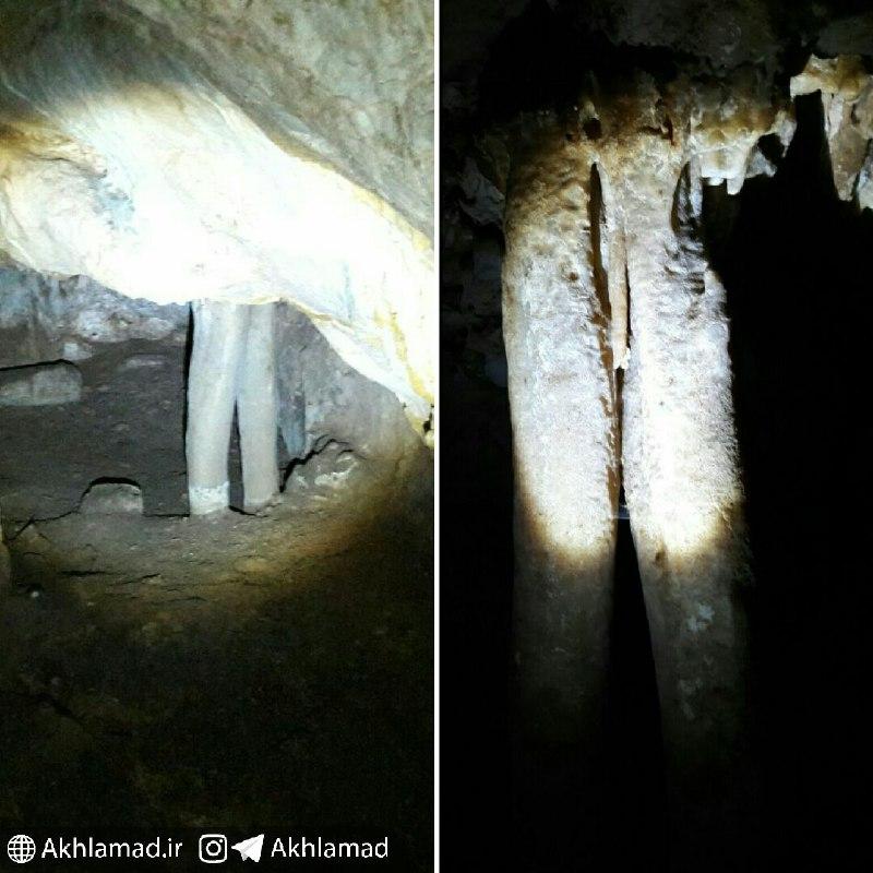پای سنگی، غار اولیدر،اخلمد