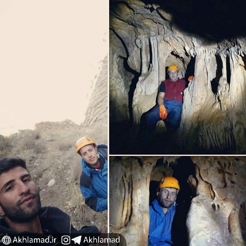 غار اولیدر، اخلمد، هادی جعفرپور و محمد ایروانی
